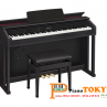 Piano điện Casio AP-460BK/BN