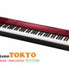 Piano điện Casio PX-A100